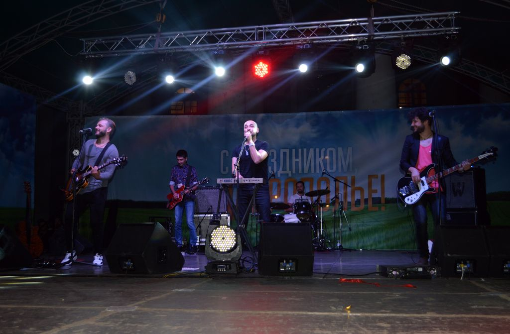 Ярко и зажигательно в Доброполье отпраздновали День города и День шахтера, фото-12