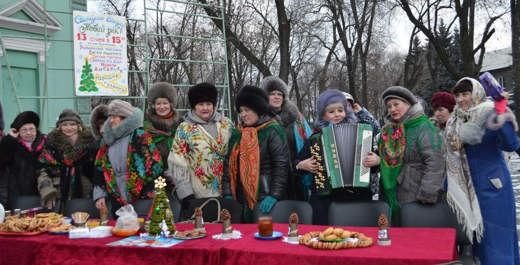 Вчора в Добропіллі відсвяткували Старий Новий рік, фото-1