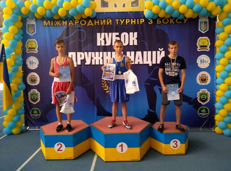 Команда боксерів ДЮСШ Добропілля взяли участь відразу в двох масштабних заходах, фото-1
