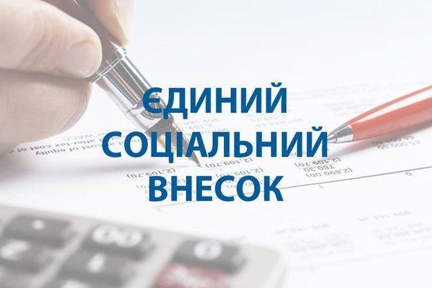 https://mrd.gov.ua/images/news/2018/07/esv.jpg