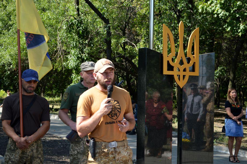 Добропілля святкує День Незалежності України, фото-12