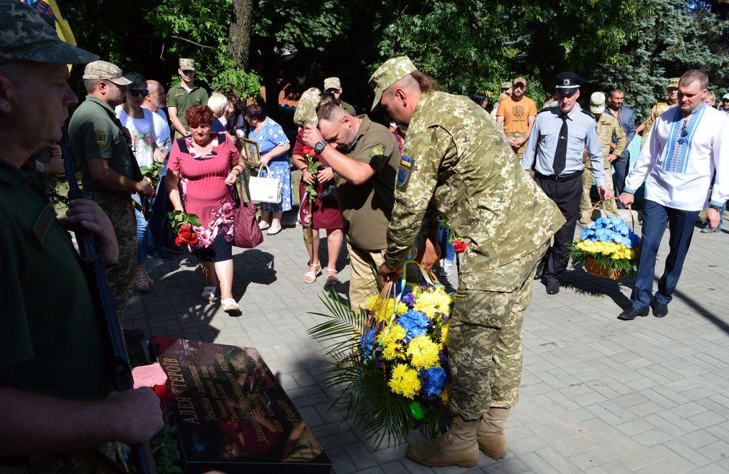 Добропілля святкує День Незалежності України, фото-13