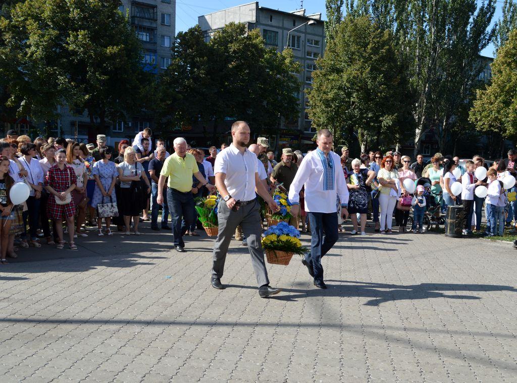 Добропілля святкує День Незалежності України, фото-4