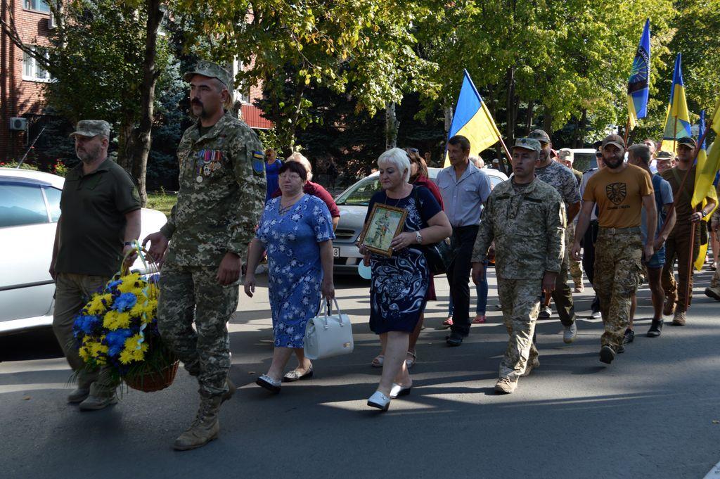 Добропілля святкує День Незалежності України, фото-5