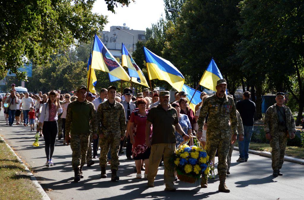 Добропілля святкує День Незалежності України, фото-6