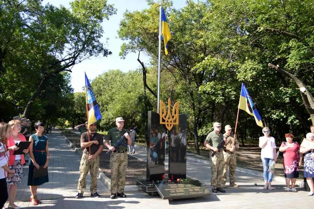 Добропілля святкує День Незалежності України, фото-7