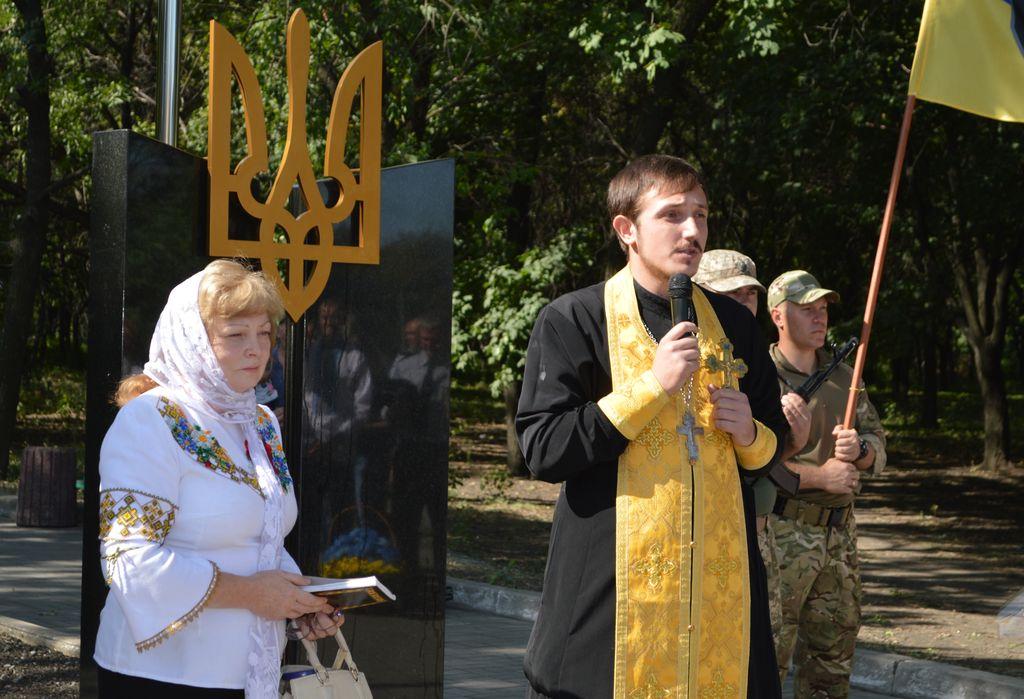 Добропілля святкує День Незалежності України, фото-8