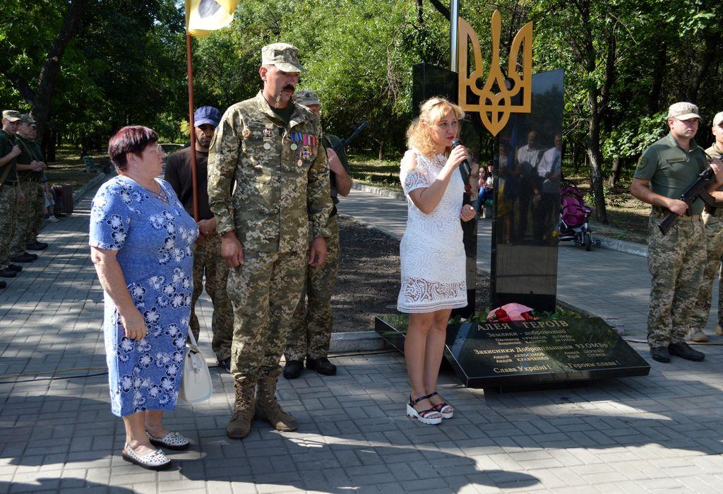 Добропілля святкує День Незалежності України, фото-9