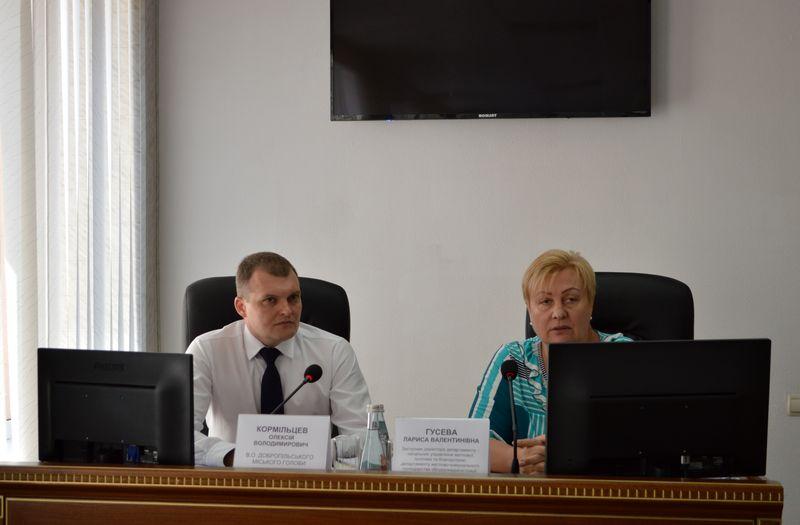 У Добропіллі відбулась робоча нарада з питань житлово-комунального господарства, фото-1