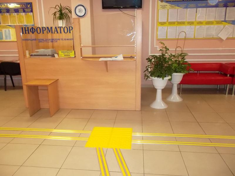 У Добропіллі проведено модернізацію приміщення управління соціального захисту населення, фото-3