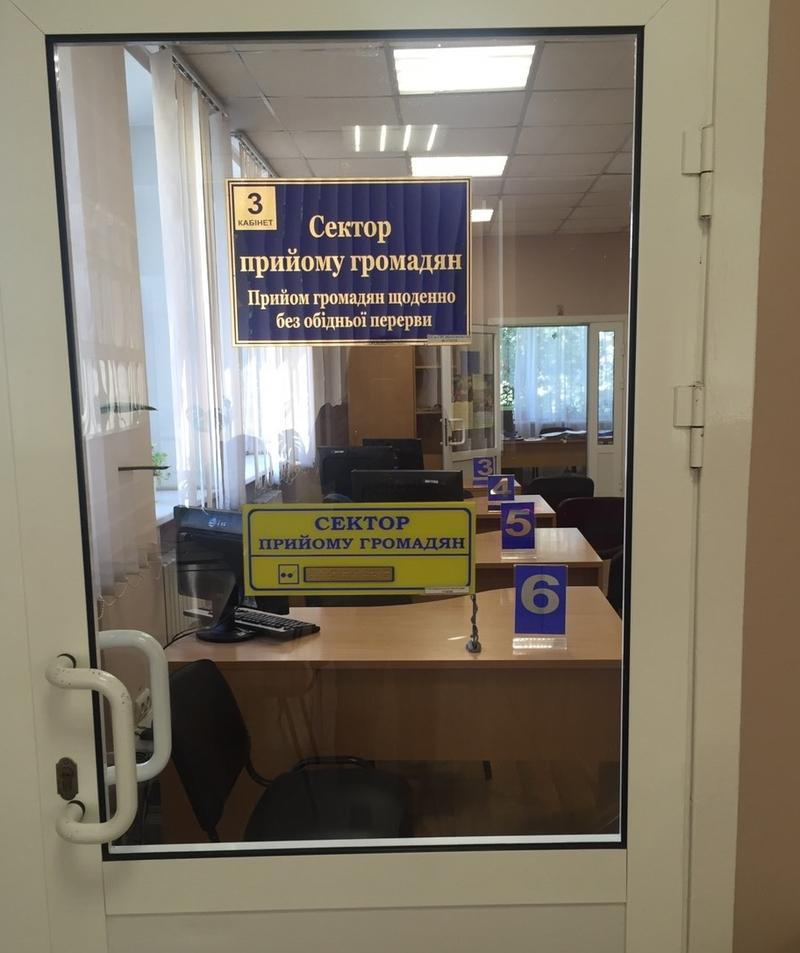 У Добропіллі проведено модернізацію приміщення управління соціального захисту населення, фото-4