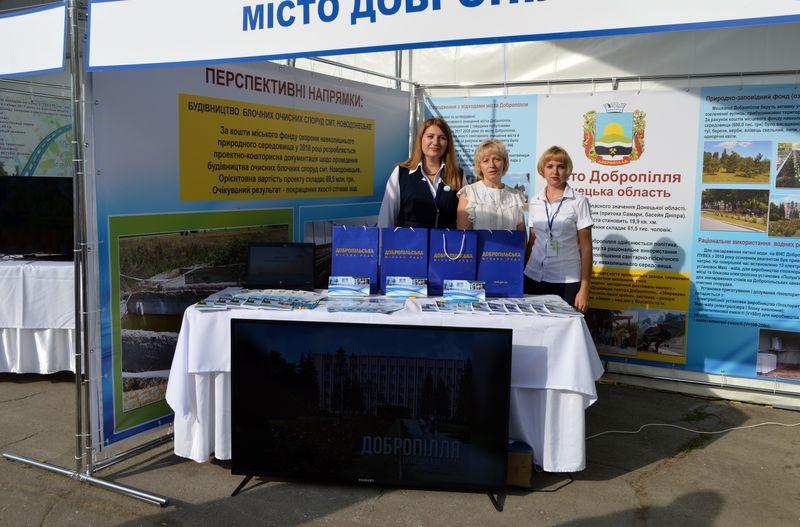 Представники громади міста Добропілля взяли участь у Форумі «Екологія промислового регіону», фото-1