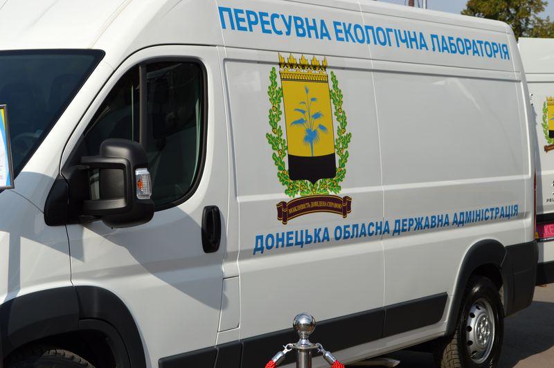 Представники громади міста Добропілля взяли участь у Форумі «Екологія промислового регіону», фото-13