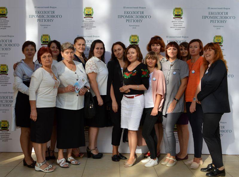 Представники громади міста Добропілля взяли участь у Форумі «Екологія промислового регіону», фото-3