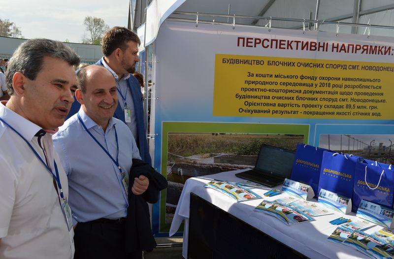 Представники громади міста Добропілля взяли участь у Форумі «Екологія промислового регіону», фото-4