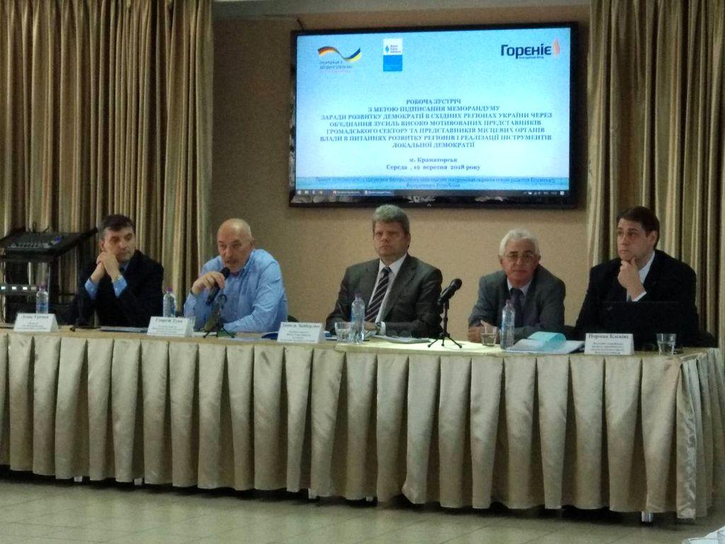 Представники Добропілля увійшли до складу Коаліції громадських об'єднань Сходу України, фото-2