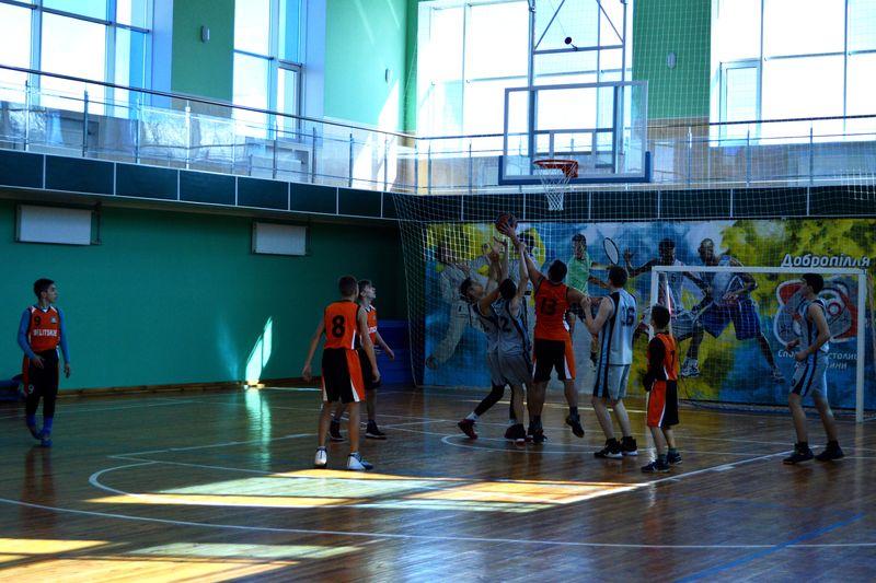 basket tur1