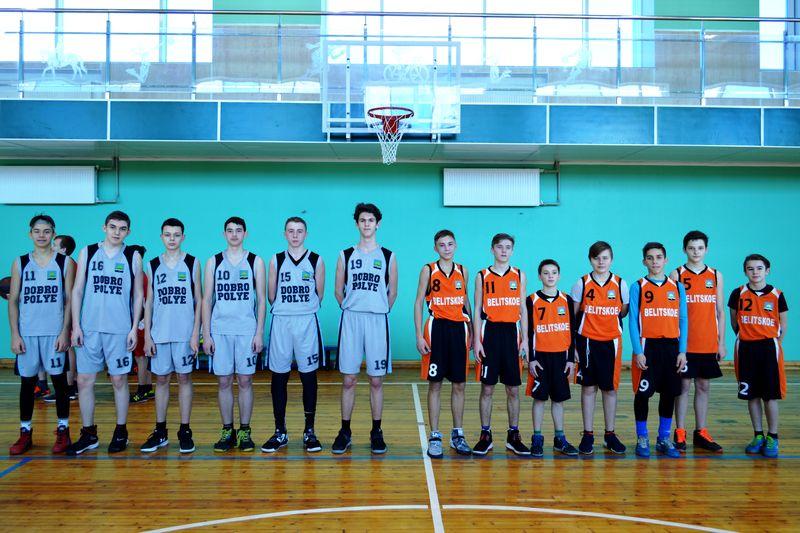 basket tur2