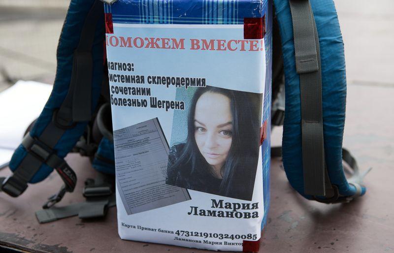 У Добропіллі провели благодійний велопробіг на підтримку Марія Ламанової, фото-2