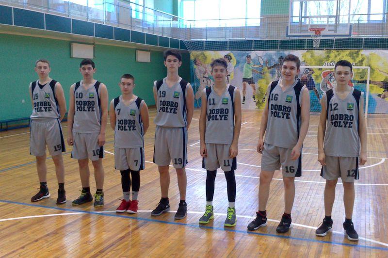 Стали відомі підсумки четвертого туру чемпіонату Добропілля з баскетболу серед юнаків, фото-1