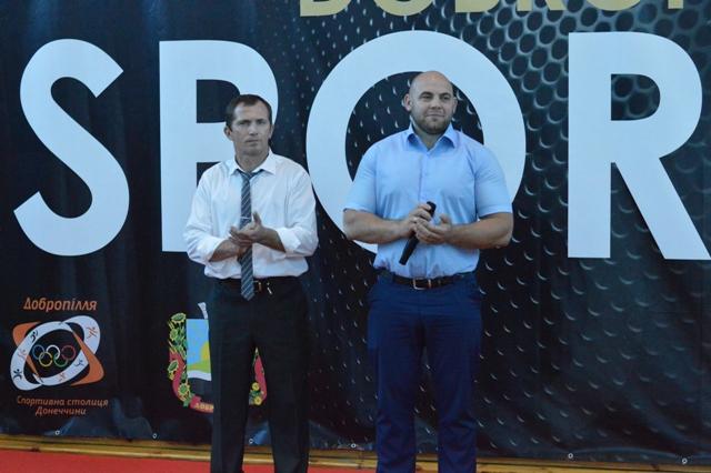У Добропіллі відбувся IV відкритий турнір з дзюдо, фото-2