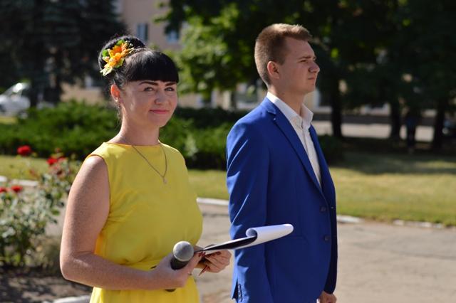 Сьогодні в Добропіллі відзначили 23-тю річницю Конституції України, фото-1