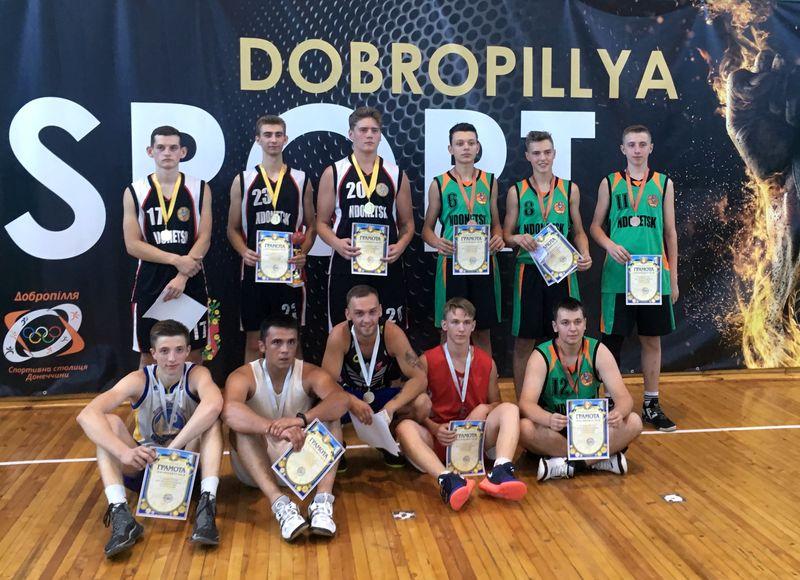 У Добропіллі відбулися змагання зі стрітболу серед чоловічих команд, фото-1