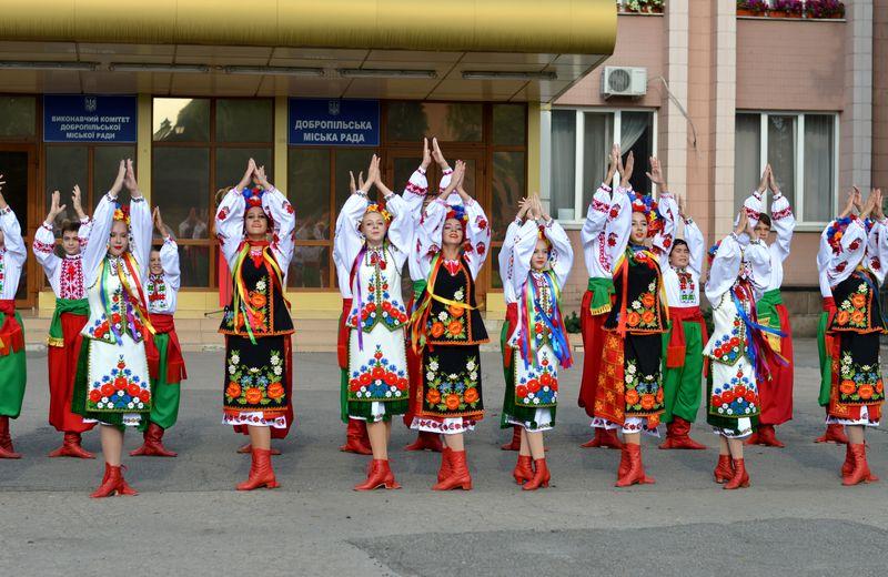 В Добропіллі відсвяткували День Державного Прапора України, фото-1