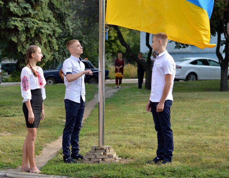В Добропіллі відсвяткували День Державного Прапора України, фото-2