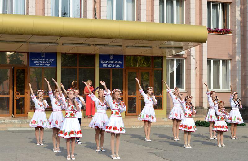 В Добропіллі відсвяткували День Державного Прапора України, фото-4
