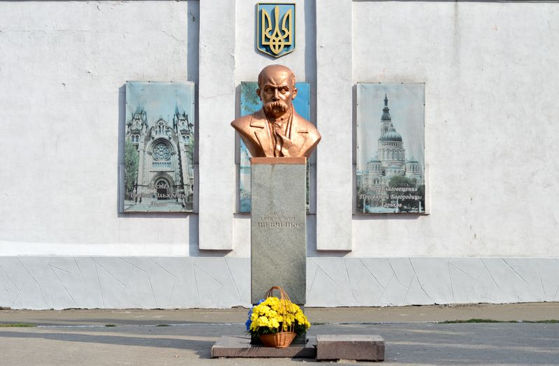 В Добропіллі відсвяткували День Державного Прапора України, фото-8