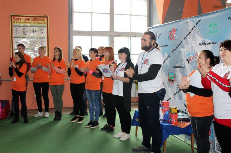 В Добропіллі пройшов Відкритий чемпіонат міста зі скелелазіння, фото-2