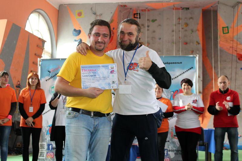 В Добропіллі пройшов Відкритий чемпіонат міста зі скелелазіння, фото-3